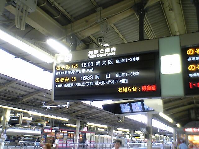 05-09-06_15-43.jpg