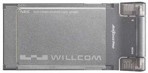 WILLCOM(ウィルコム)AX520N