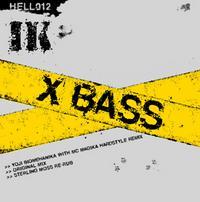 IK X-BASS