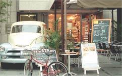 hills パン工場cafe